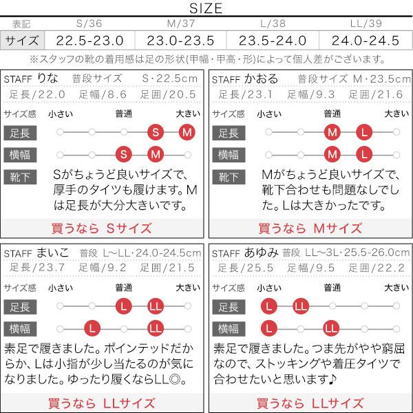 ≪セール≫ラインソックスブーツ [I1922]のサイズ表