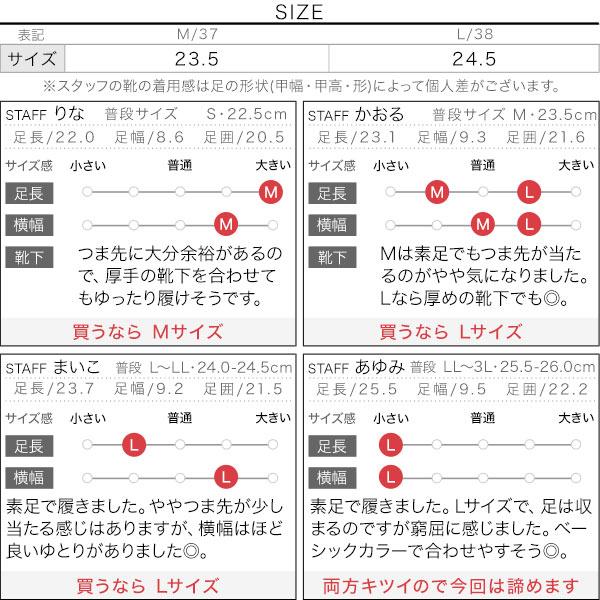 ≪シューズ全品送料無料!! 1/20(月)朝11:59まで≫スリッポン [I1928]のサイズ表