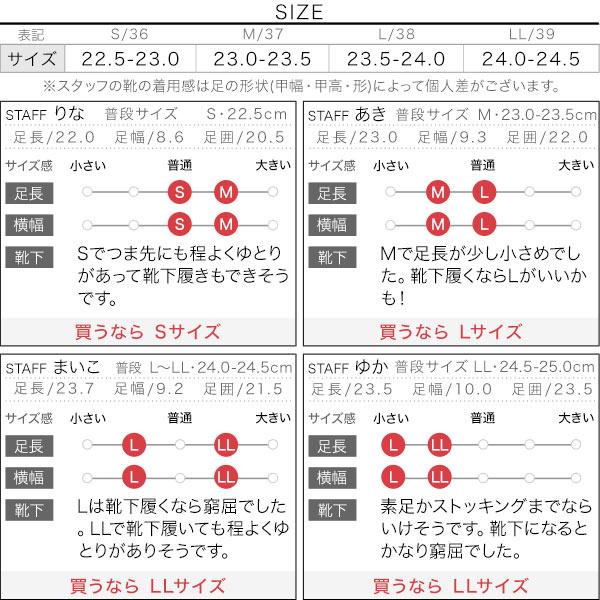 ローカットキャンバススニーカー [I1939]のサイズ表