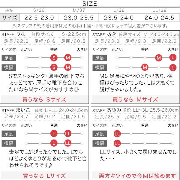 ≪セール≫タンクソールマニッシュローファー&オックス [I1948]のサイズ表