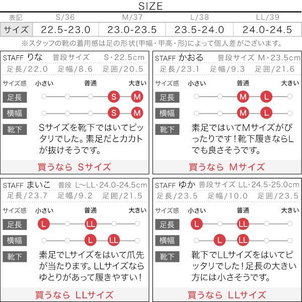 スクエアレースアップステッチパンプス [I1960]のサイズ表