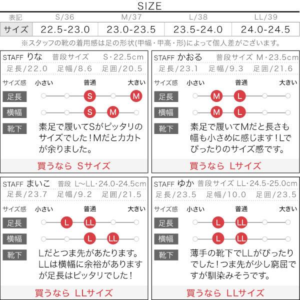 ≪セール≫スクエアバックルパンプス [I1975]のサイズ表