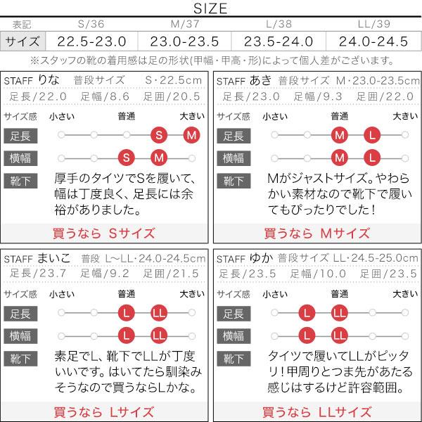 ≪セール≫甲深バレエ [I1981]のサイズ表