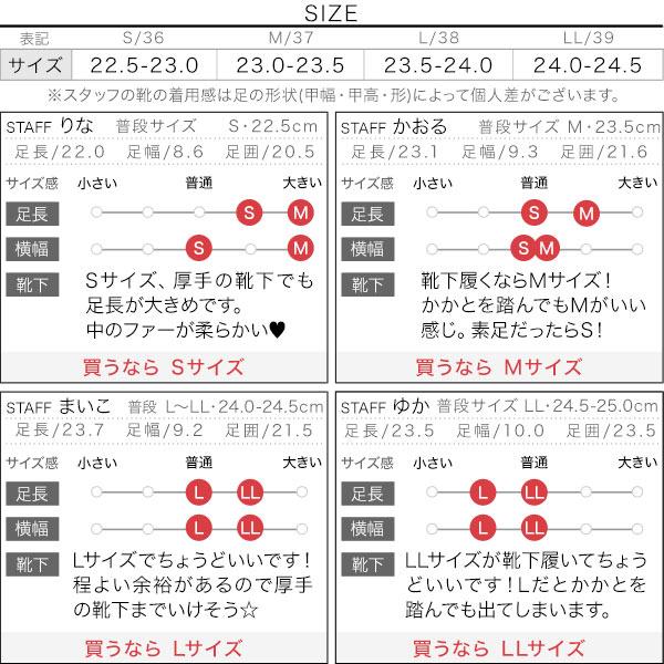 ≪SALE!!≫チェーンローファーバブーシュ [I1984]のサイズ表