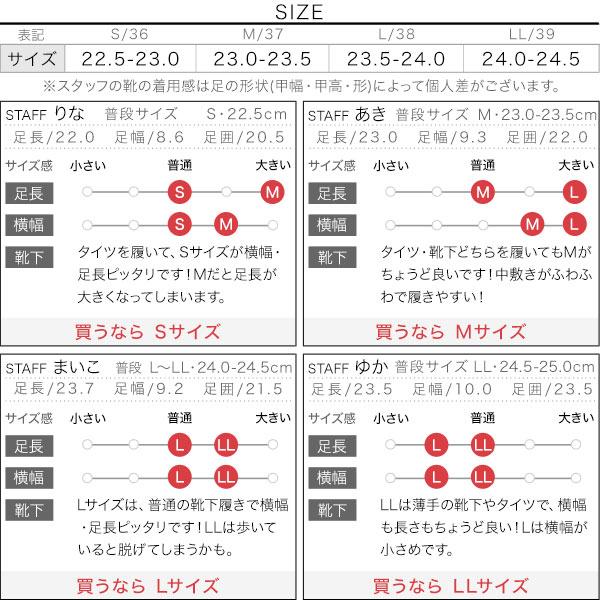 ビット付きファーローファーバブーシュ [I1988]のサイズ表