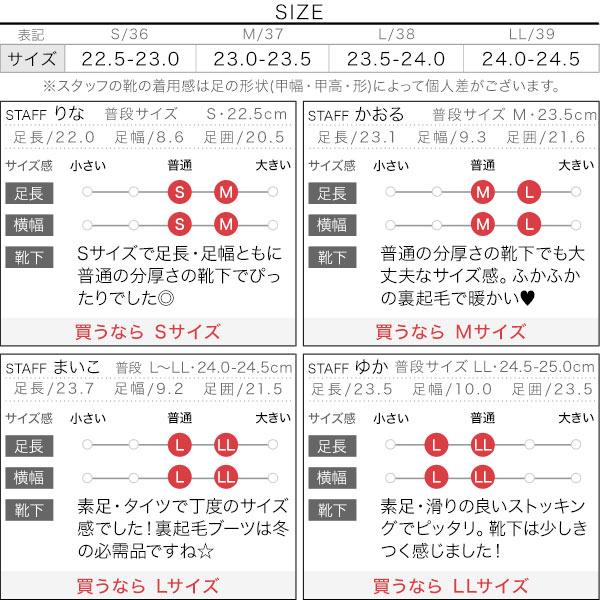 レースアップフラットミドルブーツ [I1990]のサイズ表