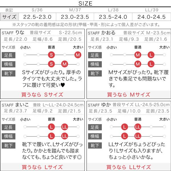 スクエアバックルローファー [I1993]のサイズ表