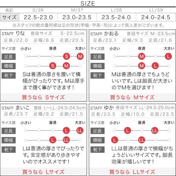 ≪セール≫マテリアルコンビブーツ [I1996]のサイズ表