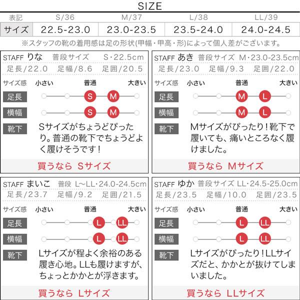 ≪セール≫ダブルモンクストラップローファー [I1998]のサイズ表