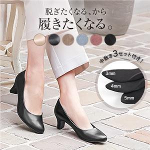 【FOOT PUR】5cmヒールラウンドトゥパンプス(中敷き3セット付属) [I2000]