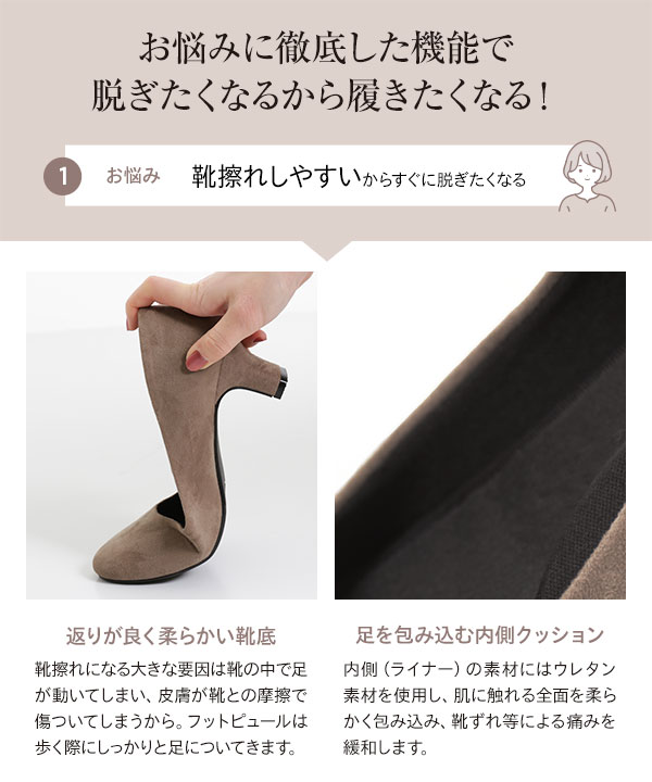 [ FOOT PUR ]5cmヒールラウンドトゥパンプス(中敷き3セット付属) [I2000]