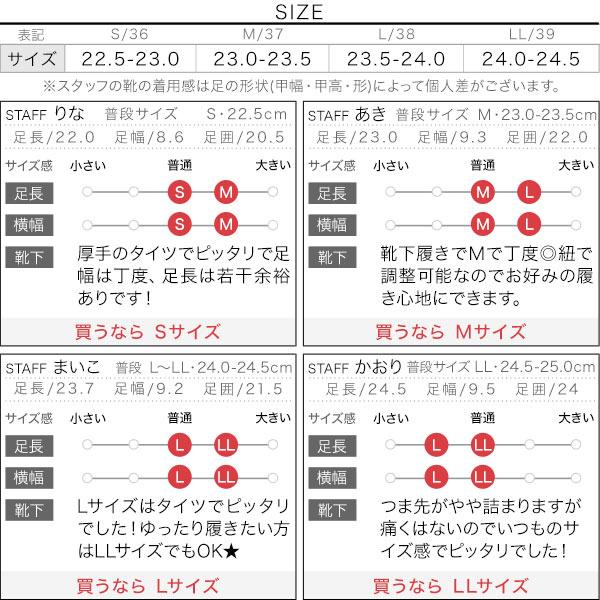 ソフトタッチレースアップシューズ [I2001]のサイズ表