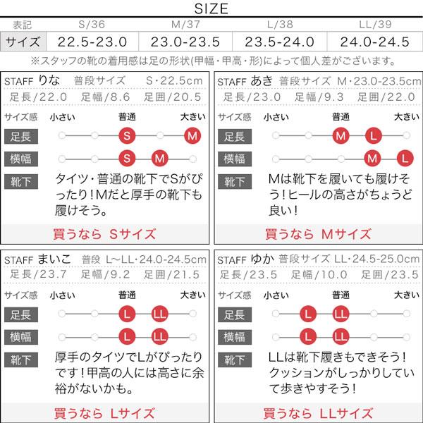 ≪セール≫ルーズシルエットブーツ [I2002]のサイズ表