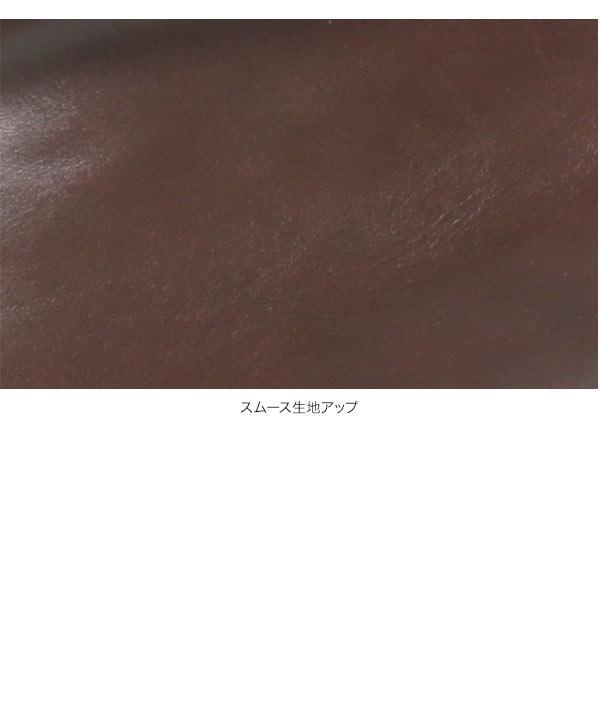 ≪セール≫ルーズシルエットブーツ [I2002]