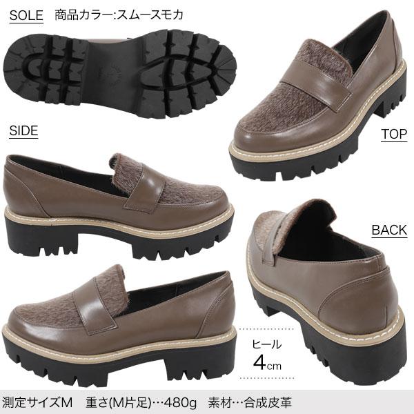 ≪セール≫マテリアルコンビローファー [I2004]