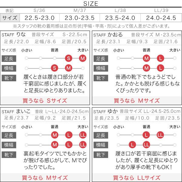 ≪セール≫マテリアルコンビローファー [I2004]のサイズ表