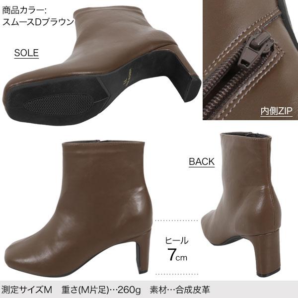 ≪セール≫変形ヒールブーツ [I2006]