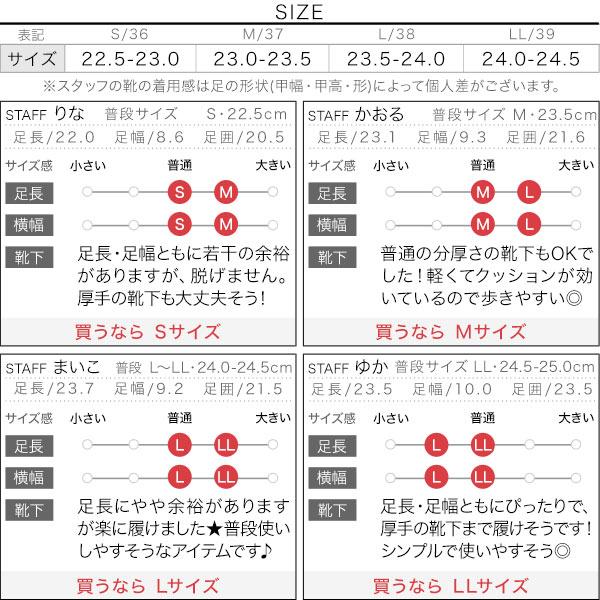 ローテクスニーカー [I2007]のサイズ表