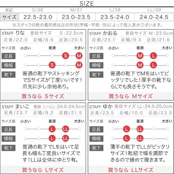 スクエアロングレースアップシューズ [I2008]のサイズ表