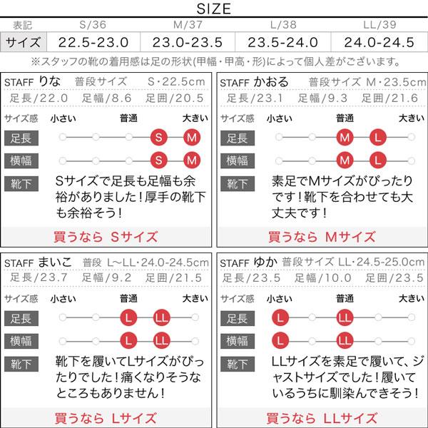 足袋ローファー [I2009]のサイズ表