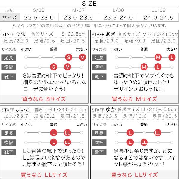 ビガーブーツ [I2011]のサイズ表