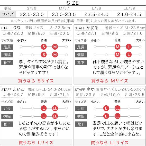 BIGビット付きローファーバブーシュ [I2023]のサイズ表