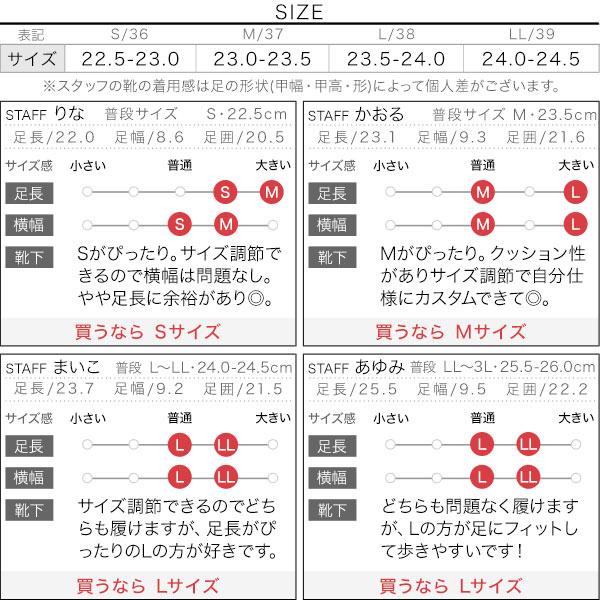 ベルトスポーツサンダル [I2024]のサイズ表