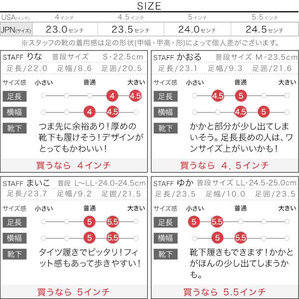 [ コンバース ]ALLSTARMULESLIP OXミュールスリッパ [I2028]のサイズ表