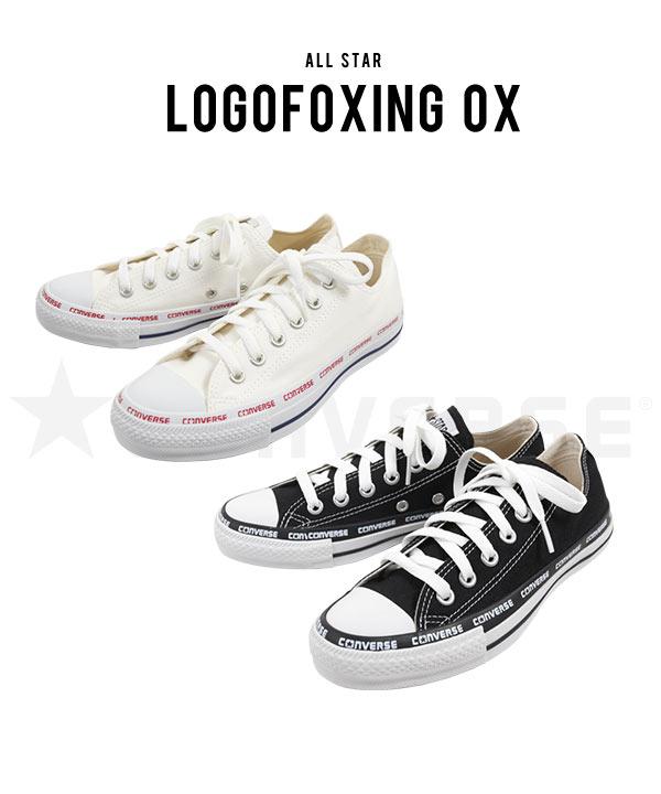 [ コンバース ]ALLSTARLOGOFOXING OX オールスターロゴソール [I2029]