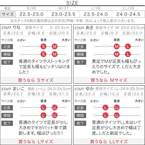 バイカラーカッティングパンプス [I2035]のサイズ表