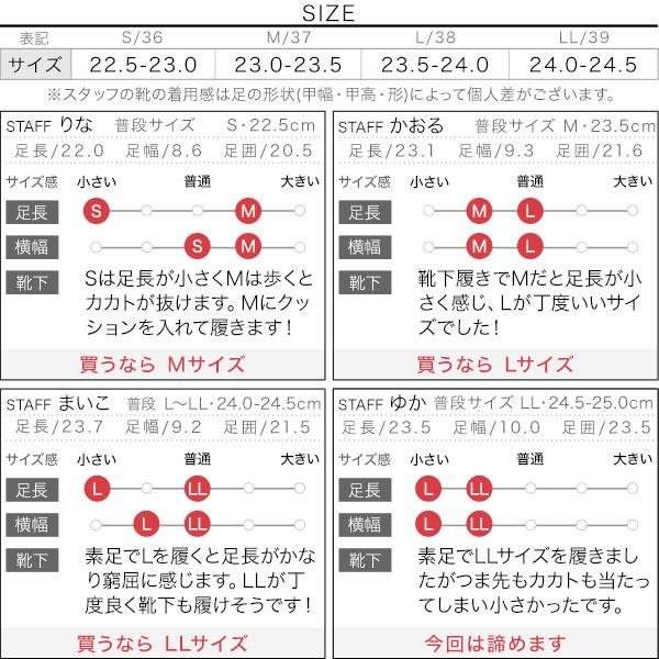 ポインテッドローファー [I2043]のサイズ表