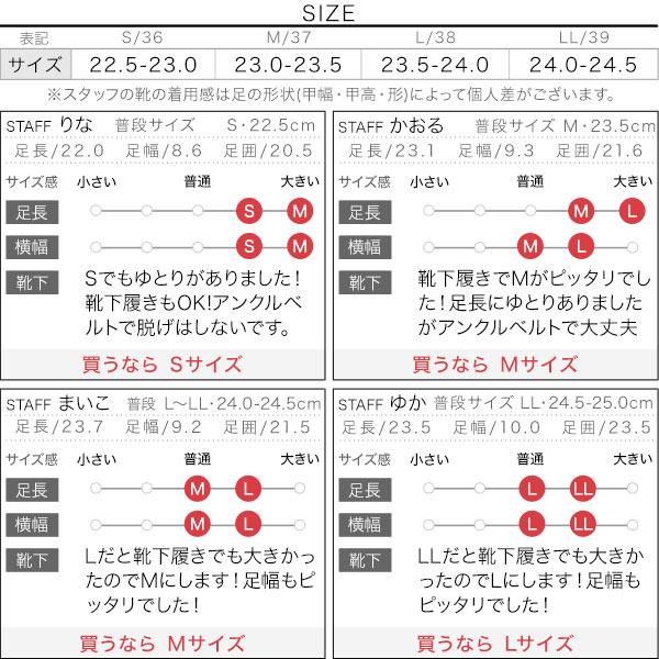 ≪シューズ全品送料無料!11/24(火)朝11:59まで≫グリッタークロススポサン [I2045]のサイズ表