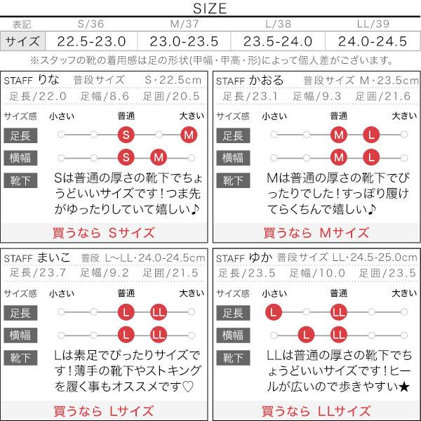 スクエアミュール [I2047]のサイズ表