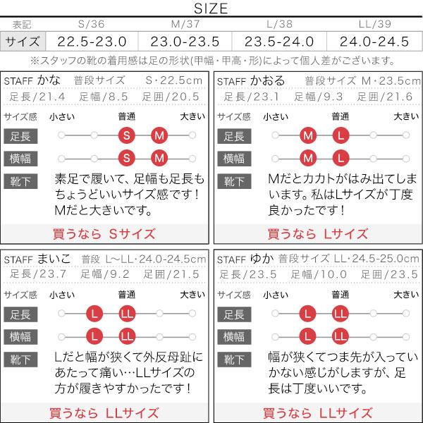 キトゥンヒールミュール [I2066]のサイズ表