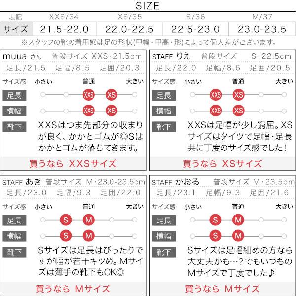 [ muuaさんコラボ ]バックレスパンプス [I2070]のサイズ表
