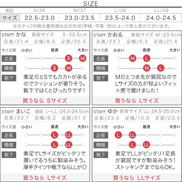 ロングノーズポインテッドトゥパンプス [I2077]のサイズ表
