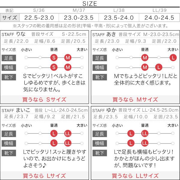 ジュートサボ [I2082]のサイズ表