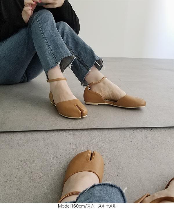 足袋サイドカットパンプス [I2089]
