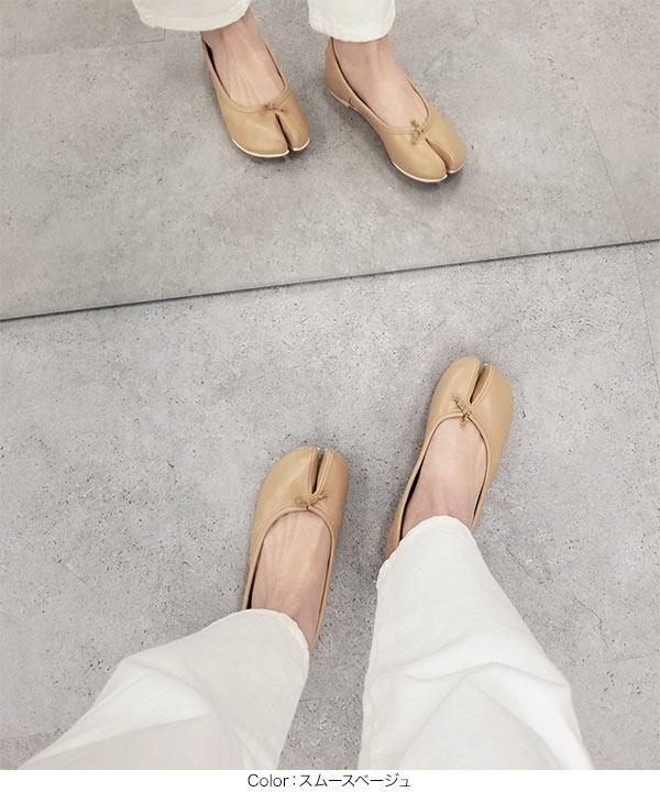 足袋フラットパンプス [I2091]