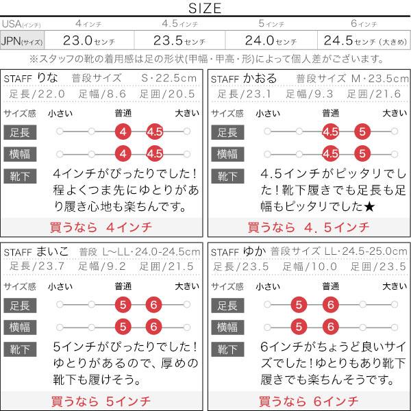 [ コンバース ]ALLSTAR100 SHINYMETALICシャイニーメタリックスニーカー [I2092]のサイズ表