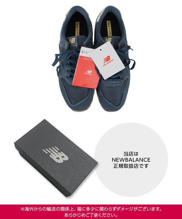 【NEWBALANCE】ニューバランスWL996 2020AW [I2097]