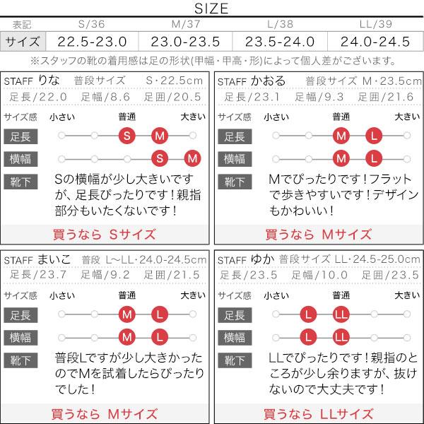 フラットスクエアトゥトングサンダル [I2101]のサイズ表