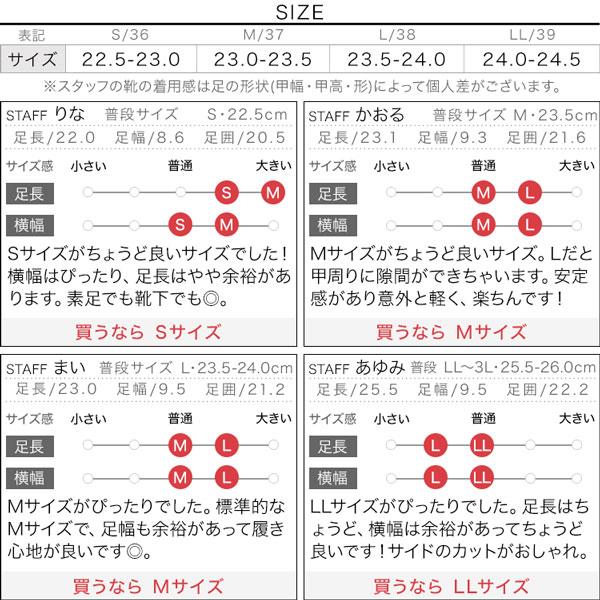 センターシームサボ [I2103]のサイズ表