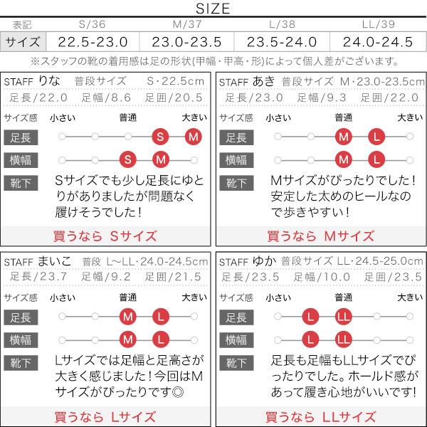 トングチャンキーサボ [I2104]のサイズ表