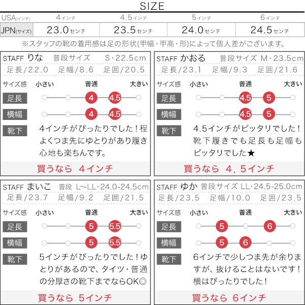 ≪セール≫[ コンバース ]オールスター100カラーズHi&Lo [I2107]のサイズ表