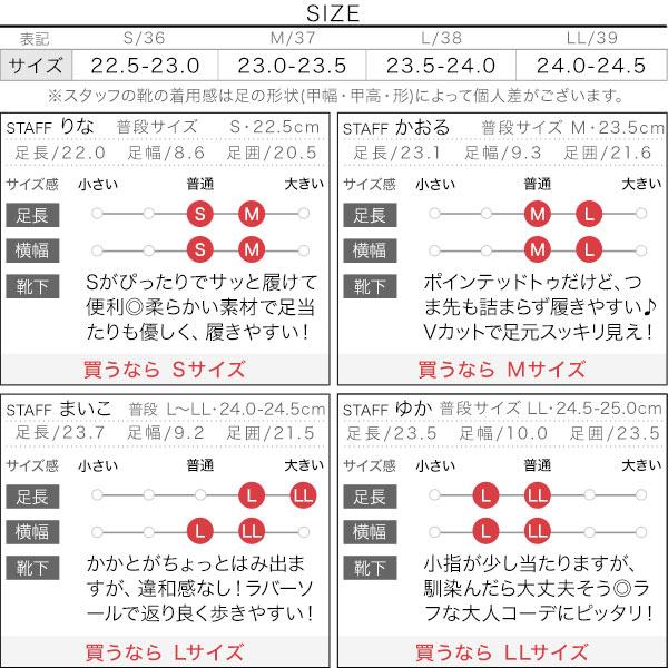 センターパーツミュール [I2109]のサイズ表