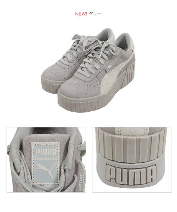 【PUMA】CALIウェッジウィメンズ [I2110]