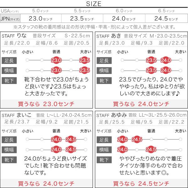 [ FILA ] ディスプラプター2プレミアムウィメンズスニーカー[I2113]のサイズ表