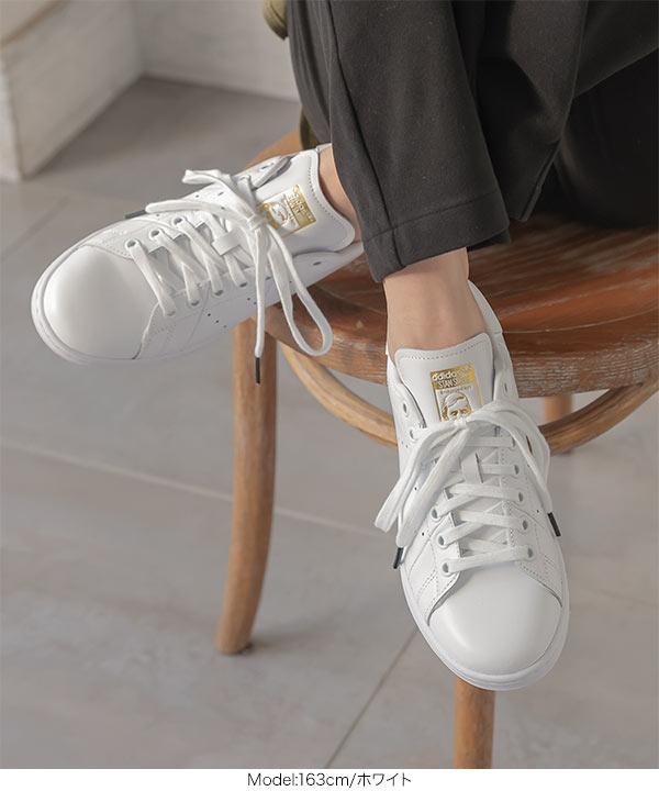 【adidas】アディダススタンスミススニーカーFU9605 [I2114]
