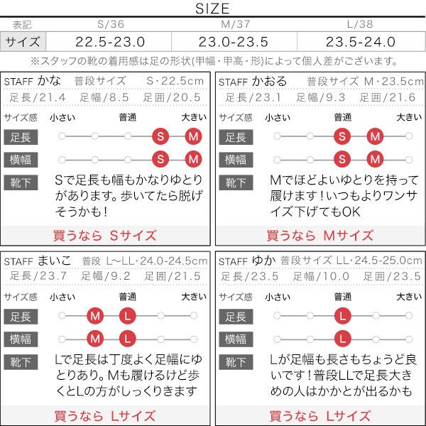 BIGバックルワンベルトサンダル [I2119]のサイズ表